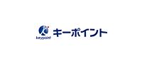株式会社キーポイントの求人企業詳細