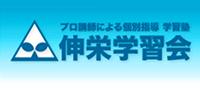 株式会社スフィンクス【カブシキガイシャスフィンクス】の企業情報