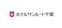 ホテルサンルート千葉(株式会社ユー・エス)【ホテルサンルートチバ】の企業情報