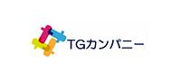 合同会社TGカンパニー(ティージーカンパニー)の求人企業詳細