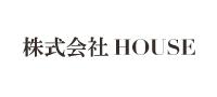 株式会社HOUSE(ハウス)の求人企業詳細