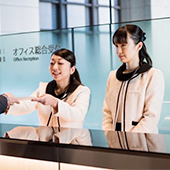 【ALSOK東京株式会社】アルソックトウキョウカブシキガイシャ