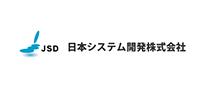 日本システム開発株式会社【ニホンシステムカイハツ】の企業情報