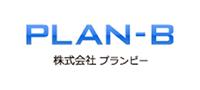 株式会社プランビー【カブシキガイシャプランビー】の企業情報