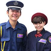 【株式会社ダイトーセキュリティ】カブシキカイシャダイトーセキュリティ