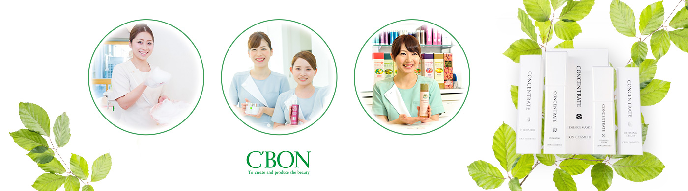 株式会社シーボン【東証一部上場】