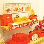 株式会社Houwa poultry farm & T.T(とよんちのたまご) / 月給24万円◎希望休OK!◎常連さんメインのお店で販売【正】