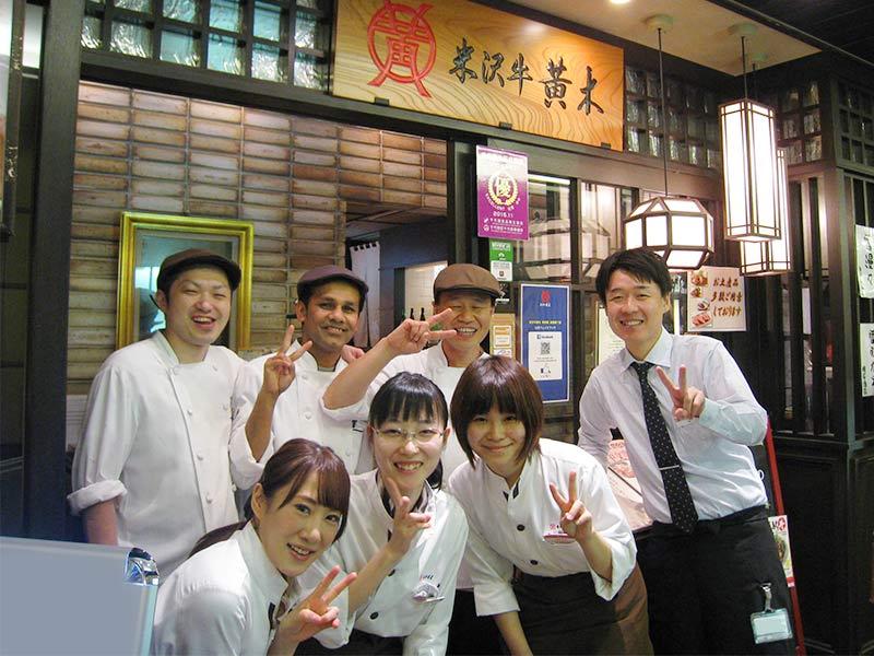 株式会社米沢牛黄木(ヨネザワギュウオオキ)のメイン画像