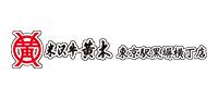 株式会社米沢牛黄木(ヨネザワギュウオオキ)の求人企業詳細