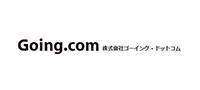 株式会社ゴーイング・ドットコム【カブシキガイシャゴーイングドットコム】の企業情報