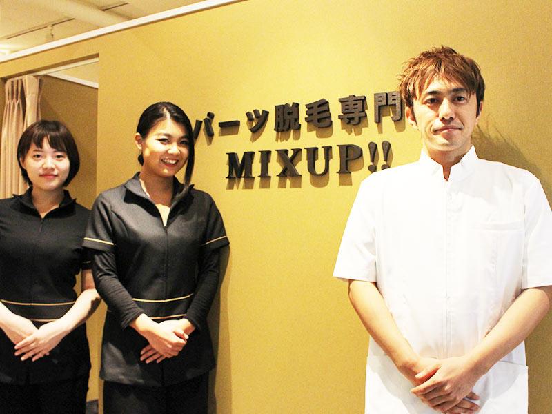 株式会社オプティカルボルテックス東京(カブシキガイシャオプティカルボルテックストウキョウ)のメイン画像