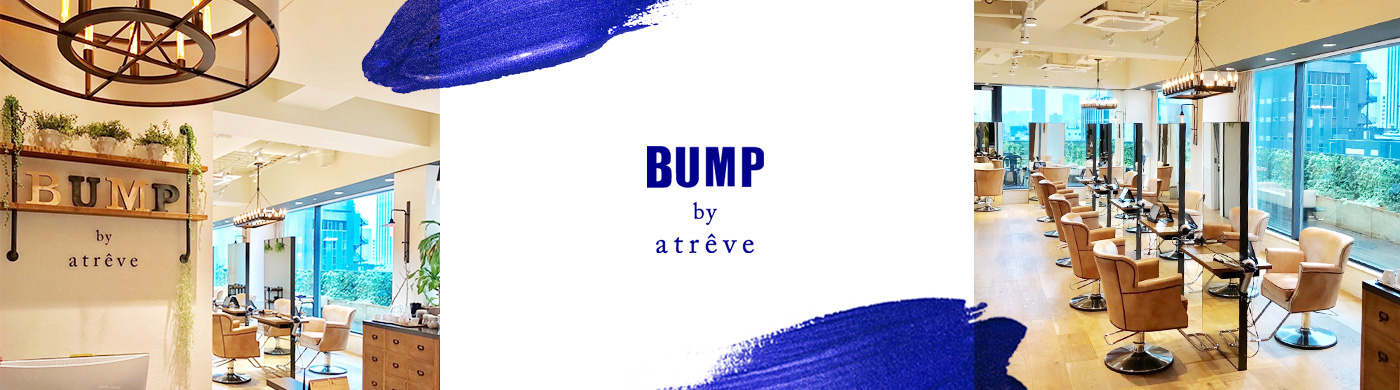 BUMP by atreve(株式会社BUMP)