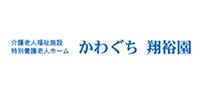 社会福祉法人 元気村グループ(シャカイフクシホウジンゲンキムラグループ)の求人企業詳細