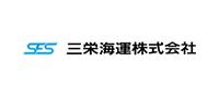 三栄海運株式会社【サンエイカイウンカブシキガイシャ】の企業情報