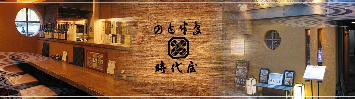 有限会社 食彩会(ユウゲンガイシャショクサイカイ)