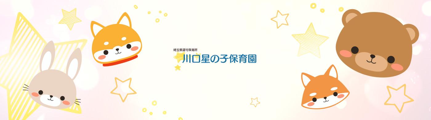 株式会社ゆうかり(カブシキガイシャユウカリ)