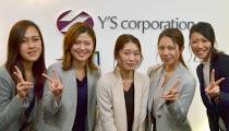 【株式会社ワイズ】カブシキガイシャワイズ(営業)の求人情報