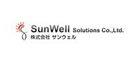 株式会社サンウェルの求人企業詳細