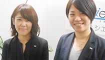 【株式会社シエロ】(営業)の求人情報