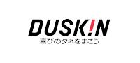 株式会社ダスキンほづみ(カブシキカイシャダスキンホヅミ)の求人企業詳細