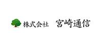 株式会社宮崎通信【カブシキガイシャミヤザキツウシン】の企業情報