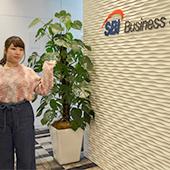 【SBIビジネスサポート株式会社】エスビーアイビジネスサポートカブシキガイシャ