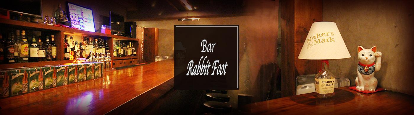 Bar Rabbit Foot(バーラビットフット)