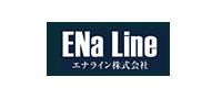 エナライン株式会社【エナラインカブシキガイシャ】の企業情報