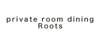 private room dining Roots(プライベートルームダイニングルーツ)の求人企業詳細