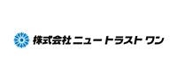 株式会社ニュートラストワン【カブシキガイシャニュートラストワン】の企業情報