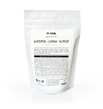 Natural Coffee Scrub 300gr image