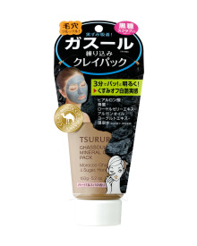 150g Charcoal Mineral Clay Mask Tsururi
