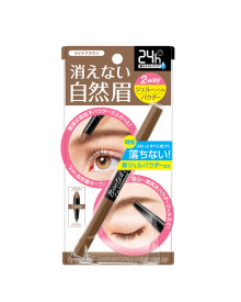 Eyebrow Pencil & Powder Light Brown Browlash Ex