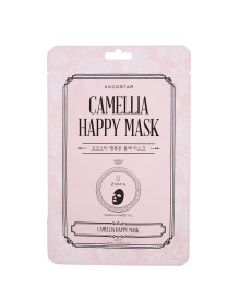 Camelia Happy Mask