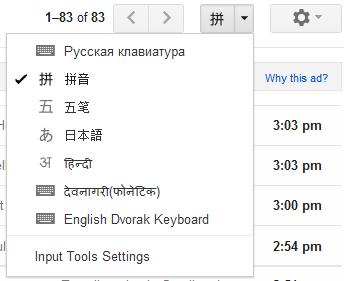 Input tool button