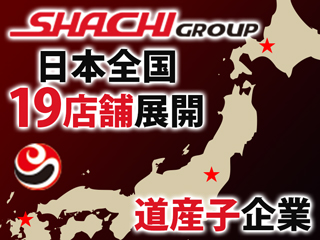 SHACHI_GROUP