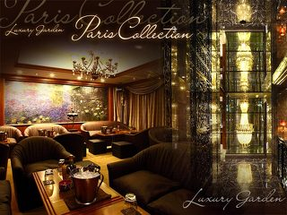 Paris Collection メイン画像