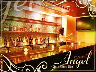 Girls Shot Bar Angel