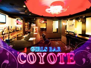 Girls Bar COYOTE