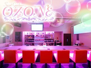 GIRLS BAR OZONE