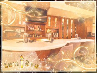 Bar Lumiére
