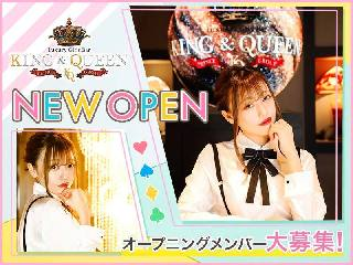 体入掲載Luxury Girls Bar KING&QUEENの画像