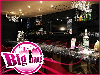 Girl's Bar Big Bang