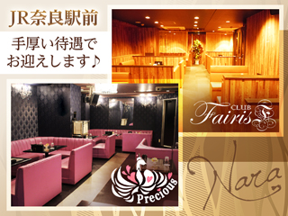 CLUB PRECIOUS _ Club Fairis