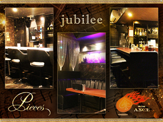 jubilee_ASCE_pieces
