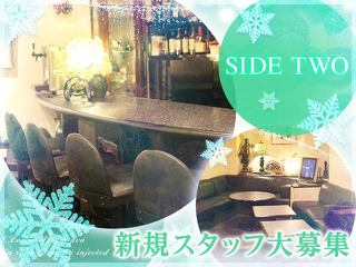 lounge SIDE TWO メイン画像