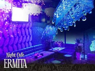Night Cafe  ERMITA メイン画像