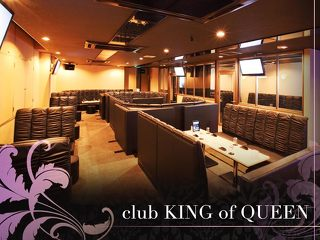 club KING of QUEEN メイン画像