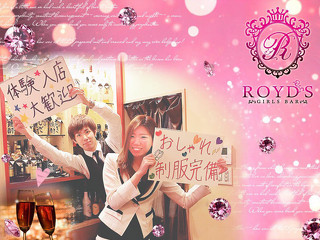 Girls Bar ROYDS メイン画像