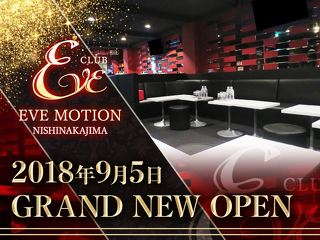 CLUB EVE MOTION メイン画像